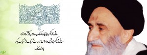 قرآن الکریم (نصایح-4)